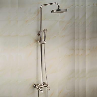 Dusjkran - Antikk Nikkel Børstet Centersat Keramisk Ventil / Messing / Enkelt håndtak To Huller