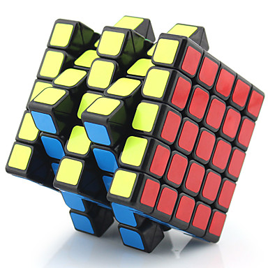 Zauberwürfel YONG JUN 5*5*5 Glatte Geschwindigkeits-Würfel Magische Würfel Puzzle-Würfel Profi Level Geschwindigkeit Wettbewerb Geschenk
