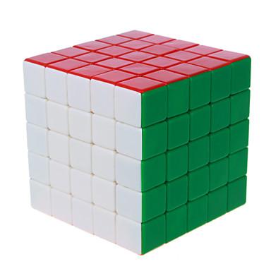 Zauberwürfel 5*5*5 Glatte Geschwindigkeits-Würfel Magische Würfel Puzzle-Würfel Profi Level Geschwindigkeit ABS Quadratisch Silvester