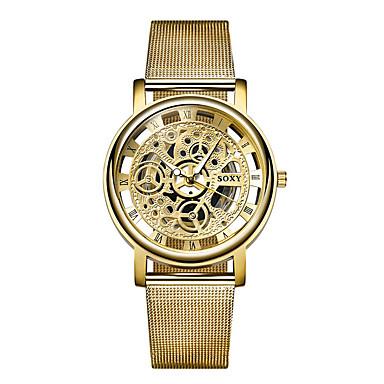 baratos Relógios Homem-SOXY Casal Relógio Esqueleto Relógio de Pulso Quartzo Prata / Dourada 30 m Gravação Oca Analógico Clássico Casual Fashion - Dourado Prata Um ano Ciclo de Vida da Bateria / SSUO 377
