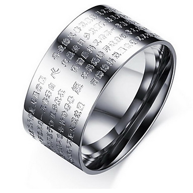 男性用 バンドリング 指輪 ジュエリー ファッション チタン鋼 ジュエリー 用途 パーティー 日常