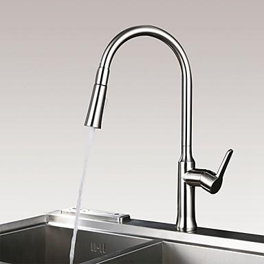 Torneira de Cozinha - Moderna / Modern Níquel Escovado Haste Móvel - Horizontal e Vertical Conjunto Central / Latão / Monocomando e Uma Abertura
