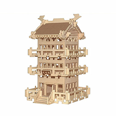 3D퍼즐 재미 나무 클래식