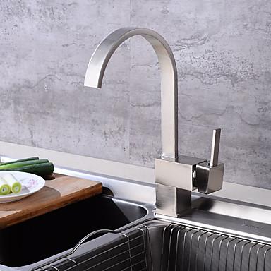 Armatur für die Küche - Modern Gebürsteter Nickel Hoch / High-Arc Mittellage / Einhand Ein Loch