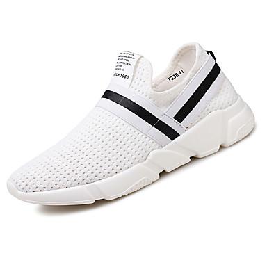 Miesten kengät PU Kesä Comfort Lenkkitossut Kävely varten Urheilullinen Valkoinen Musta