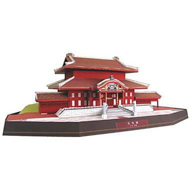 Quebra-Cabeças 3D Maquetes de Papel Brinquedos de Montar Quadrada Construções Famosas Arquitetura Faça Você Mesmo Cartão de Papel Duro