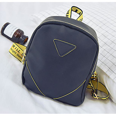 Women Shoulder Bag PU All Seasons Casual Outdoor Round Magnetic White Yellow Amethyst