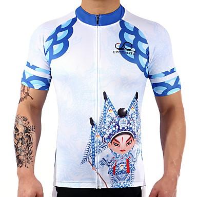 Homens Mulheres Manga Curta Camisa para Ciclismo Moto Camisa/Roupas Para Esporte Verão, Elastano Lycra