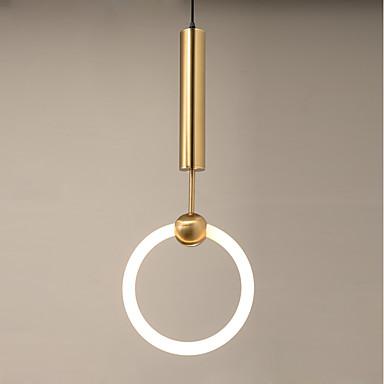 JLYLITE Mini Lampy widzące Światło rozproszone - Styl MIni, 110-120V / 220-240V Źródło światła LED w zestawie / 15/10 ㎡ / LED zintegrowany / FCC / VDE