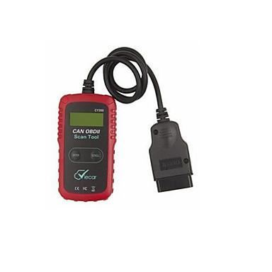 povoljno OBD-viecar cy300 vc300 auto dijagnostički kod čitač zamijeniti ms300