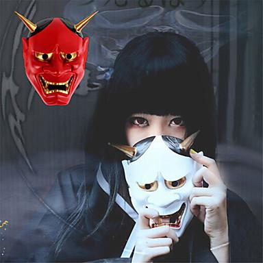 voordelige Maskers voor de feestdagen-Halloweenmaskers Hallloween figuren Halloween Accessoires Skelet / Schedel Spook PVC (Polyvinylchlorid) Stress en angst Relief Vreemde Speelgoed comfy Klassiek Thema Vakantie Schedel Geest Horrorthema