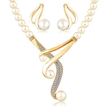女性用 欧風 / ファッション 真珠 ジュエリーセット