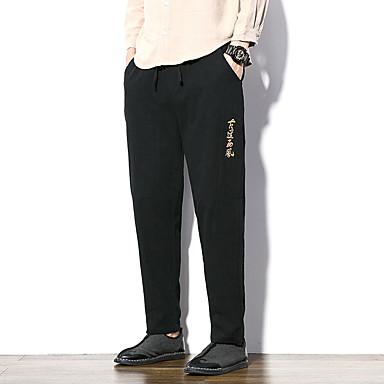 42976023b0fdf6 Men s Harem Running Pants Woven Pants Black Dark Blue Grey Sports Solid  Color Pants   Trousers