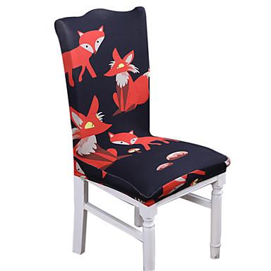 رخيصةأون غطاء-غطاء كرسي متعدد اللون / كلاسيكي / عصري مطبوع بوليستر الأغلفة