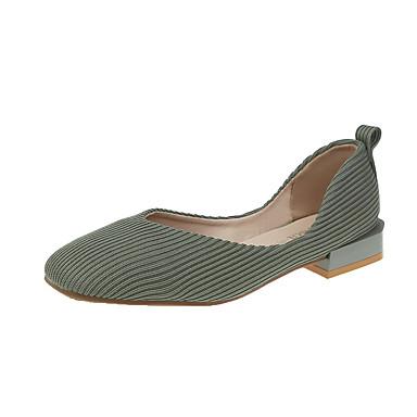 Kadın's / Unisex Mokasen & Bağcıksız Ayakkabılar Düşük Topuk PU İlkbahar & Kış Siyah / Yeşil / Sarı