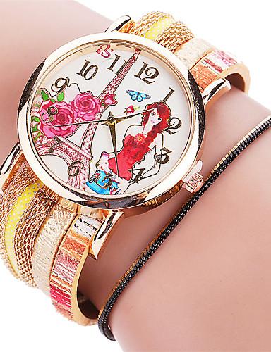 Mujer Reloj Casual / Reloj de Moda / Reloj Pulsera Cool / / PU Banda Casual Negro / Blanco / Azul