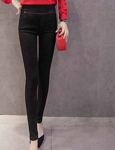 Dámské Jednoduchý Mikro elastické Kalhoty chinos Kalhoty Vypasovaný High Rise Jednobarevné