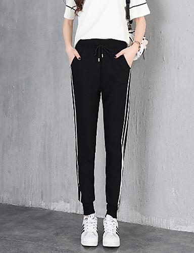 Damen Einfach Mittlere Hüfthöhe Mikro-elastisch Eng Skinny Hose einfarbig
