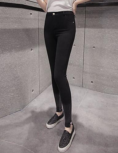Dámské Jednoduchý Mikro elastické Kalhoty chinos Kalhoty Volné Mid Rise