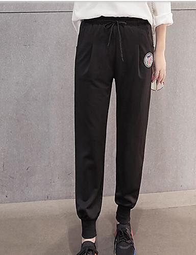 Dámské Jednoduchý Mikro elastické Kalhoty chinos Tepláky Kalhoty Volné Mid Rise Jednobarevné