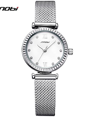 SINOBI Women's Bracelet Watch Chinese Water Resistant / Water Proof / Shock Resistant Metal / Alloy Band Charm / Luxury / Vintage Silver / Two Years / Sony SR626SW