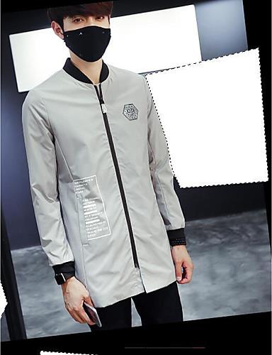 Men's Daily Casual Fall Jacket