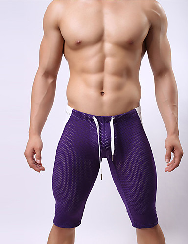 Men's Sporty Bottoms - Solid Colored Swim Trunk