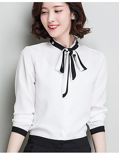 Women's Daily Casual Shirt