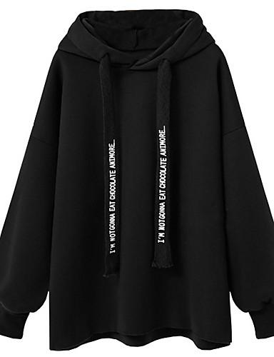 Damskie Rozmiar plus Moda miejska Wyjściowe Bluza z Kapturem - Jendolity kolor