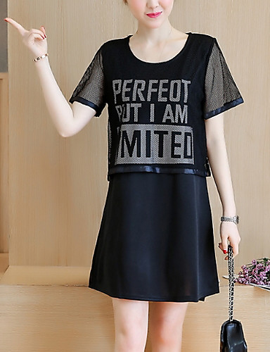 women's going out loose shift dress - letter above knee