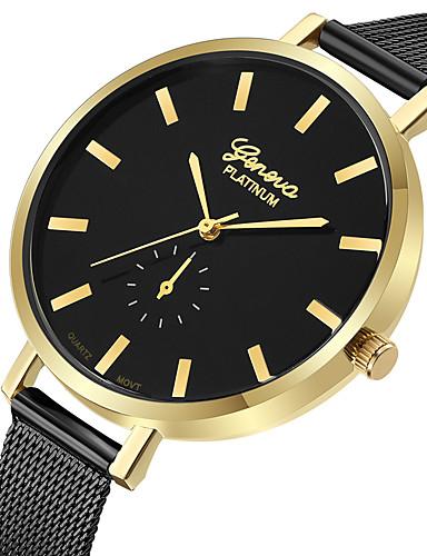 Geneva Pentru femei Ceas Elegant Ceas de Mână Quartz Model nou Ceas Casual Cool Aliaj Bandă Analog Casual Modă Negru / Roz auriu - Negru și Auriu Roz auriu / Alb Negru / Roz auriu Un an Durată de