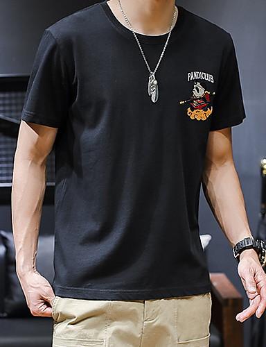 男性用 Tシャツ ラウンドネック 幾何学模様 ホワイト XL