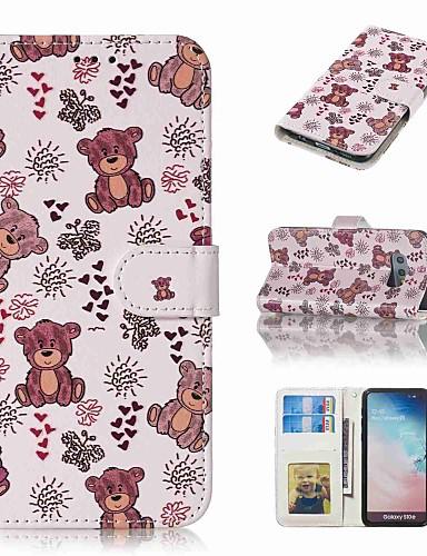 Coque Pour Samsung Galaxy S9 Plus / S8 Plus Portefeuille / Porte Carte / Clapet Coque Intégrale Animal Dur faux cuir pour S9 / S9 Plus / S8 Plus