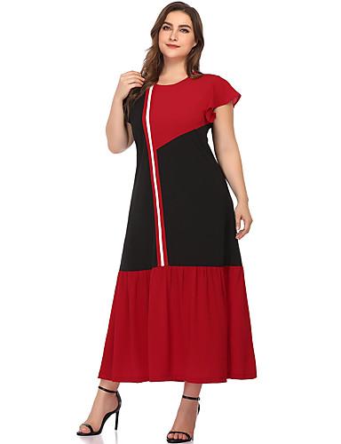 voordelige Grote maten jurken-Dames Street chic Elegant Recht Jurk - Kleurenblok, Ruche Patchwork Maxi