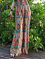 hesapli Kadın Elbiseleri-Kadın's Salaş Pantolon - Tek Renk Desen Ekran Rengi