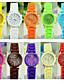 Mulheres Relógio de Moda Relógio Casual Quartzo Silicone Banda Preta Azul Vermelho Verde Rosa Roxa Amarelo Bege Rose