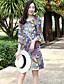 baratos Vestidos de Mulher-Mulheres Casual Boho Manga Alargamento Solto Vestido Floral Acima do Joelho
