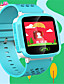 billige Barneklokker-Barn Moteklokke Digital Vannavvisende Gummi Band Blå Rosa Beige