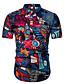 """זול חולצות לגברים-קולור בלוק / גראפי צווארון עומד(סיני) סגנון רחוב / אלגנטית האיחוד האירופי / ארה""""ב גודל חולצה - בגדי ריקוד גברים דפוס קשת / שרוולים קצרים"""