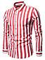 hesapli Erkek Gömlekleri-Erkek Gömlek Çizgili / Zıt Renkli Siyah