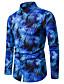 hesapli Erkek Gömlekleri-Erkek Gömlek Desen, Çiçekli / Batik Temel / Zarif Havuz