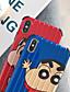 hesapli iPhone Kılıfları-Pouzdro Uyumluluk Apple iPhone XS / iPhone XR / iPhone XS Max Şoka Dayanıklı / Toz Geçirmez / IMD Arka Kapak Karton PC
