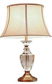 모던/콘템포라리 눈부심 방지 테이블 램프 제품 220-240V 금속