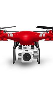 RC 드론 SHR / C SH5HD RTF 4CH 6 축 2.5G HD카메라 내장 5.0MP 1080P RC항공기 FPV / 리턴용 1 키 / 자동 이륙 RC항공기 / 리모컨 / 카메라 / 액세스 실시간 영상 / 호버 / 액세스 실시간 영상