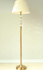 금속 눈부심 방지 바닥 램프 제품 220v