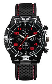 남성용 손목 시계 실리콘 블랙 큰 다이얼 아날로그 옐로우 레드 그린 1 년 배터리 수명 / SSUO SR626SW