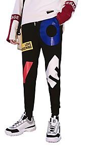 Erkek Sokak Şıklığı Harem / Chinos Pantolon - Geometrik Desenli Siyah