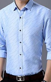 Муж. Рубашка Горошек Темно синий XXL