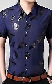 Heren Overhemd dier Rood XXL