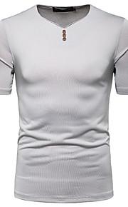 Муж. Футболка Однотонный Белый L